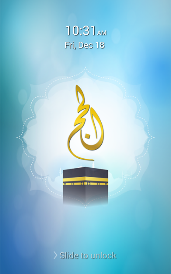 Islamic Wallpapers Screen Lock