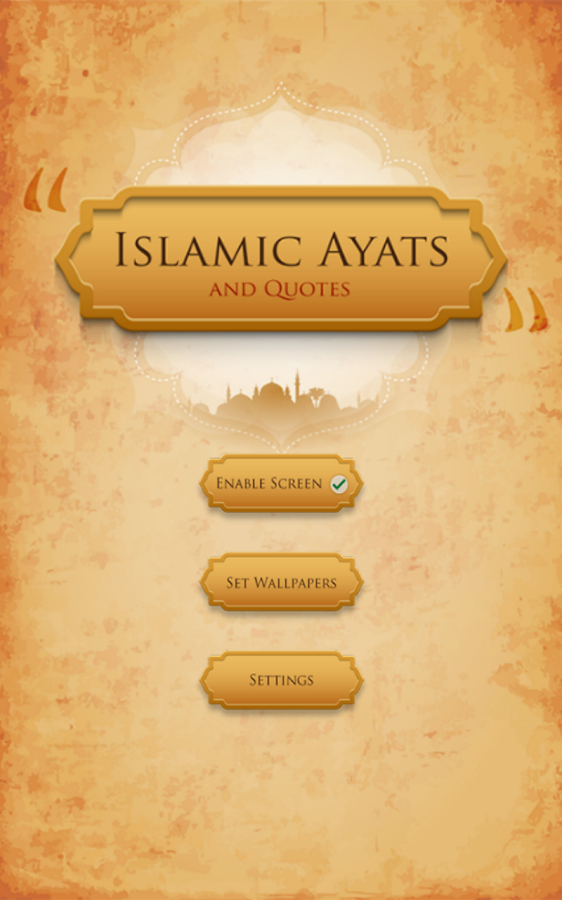 Islamic Quotes Ayat Wallpapers Islamic Apps World